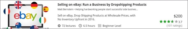 selling-on-ebay-run-a-business-by-dropshipping-products