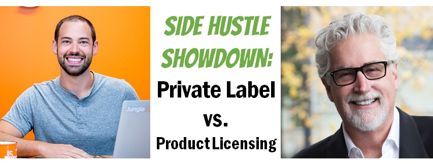 private label vs product licensing